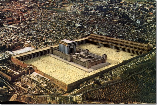 The Third Temple superimposed on the Temple Mount, instead of The Dome of the Rock and the Al Aqsa mosque