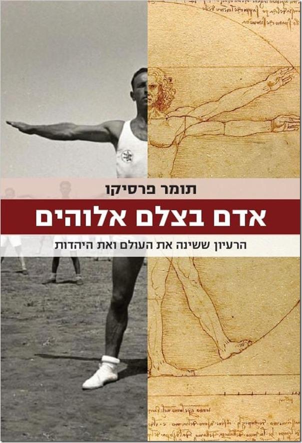 My new book: Man on God's Image